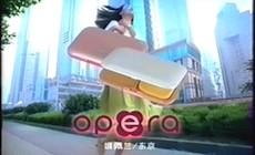 オペラ-poster