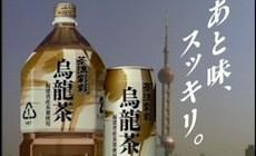 茶流彩彩-poster