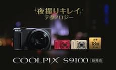 NIKON Coolpix S6100-poster
