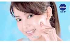 NIVEA 水弾肌-poster
